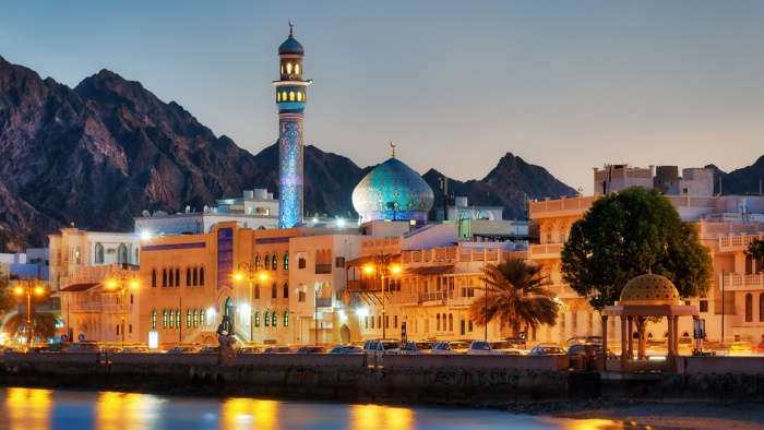 Radisson Hotel Apartments Muscat Ghala Heights to open in Oman   News